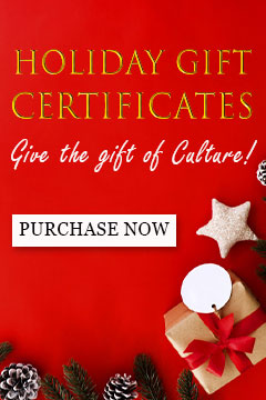 Holiday Gift Certificate 2018